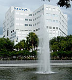 The Davis Building at Mayo Clinic in Florida